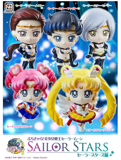 sailor moon sailor stars petit chara figures