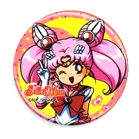sailor moon brooch  sailor-moon-pin-chi...