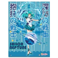 sailor neptune wallscroll