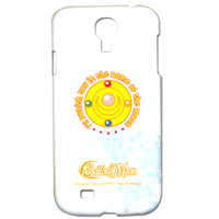 Sailor Moon In the name of the Moon Phone Case