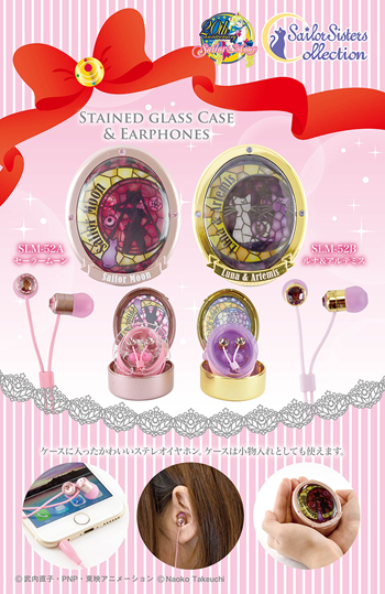 official sailor moon stained glass earphones