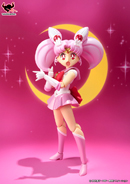 bandai tamashii nations sailor mini moon figuarts figure / model