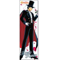 official tuxedo mask body pillow from ge animation