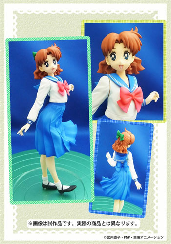 japanese sailor moon naru / molly world uniform operation or sekai seifuku sakusen figure