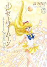 3rd gen japanese kanzenban sailor moon manga #5 cover featuring sailor venus