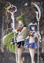 3rd gen japanese kanzenban sailor moon manga #7 cover featuring sailor pluto and sailor saturn