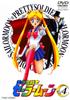 japanese sailor moon region 2 dvd cover