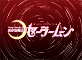 Live Action Sailor Moon: Opening Credits / Title