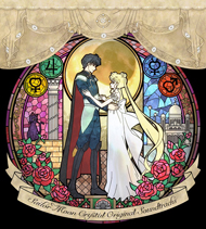 sailor moon crystal original soundtrack cd