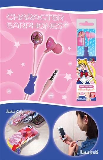 official sailor moon luna earphones
