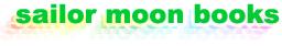 sailor moon books