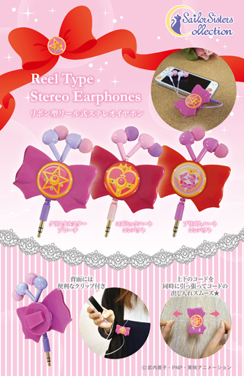 official sailor moon ribbon earphones