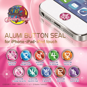 japanese sailor moon alumi phone button stickers