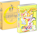 japanese sailor moon supers dvd box set