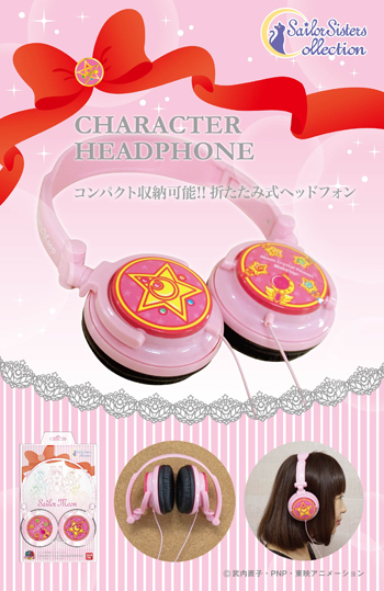 official sailor moon headphones