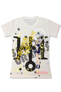 new sailor uranus t-shirt
