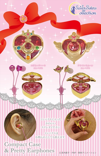 official sailor moon s and supers compact earphones